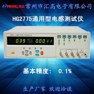 浙江通用电感测试仪HG2775汇高智能仪表