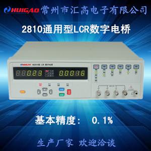 浙江精密通用LCR数字电桥HG2810汇高量程仪表