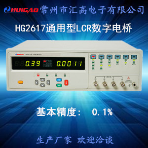 浙江电容测试仪HG2617通用容量表