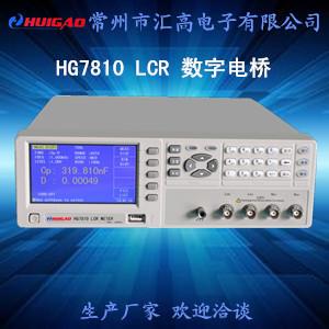 浙江智能LCR测试仪HG7810数字电桥